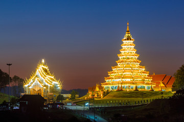 Chinese temple, wat huay pla kang at sunset time , Chiang Rai Province, Thailand