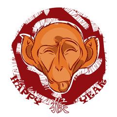 chinese monkey new year 2016