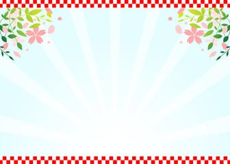 桜 紅白市松模様