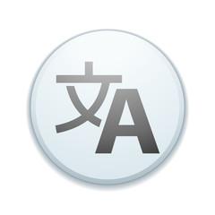 Translate Button