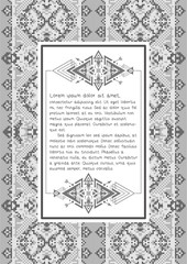 Ethnic pattern with quote blank template on it. Ukrainian folk art. Traditional embroidery pattern. Abstract vector texture. Paper sheet, print design