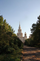 Moscow State University / Path in the botanical garden of the Moscow State University named after Lomonosov