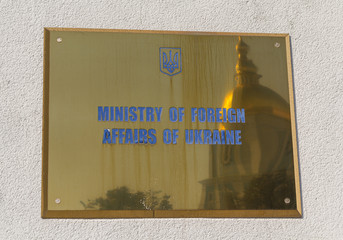 Sign of the Ministry of Foreign Affairs of Ukraine in English. K