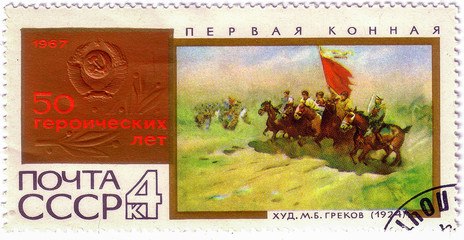 RUSSIA - CIRCA 1967: stamp printed by Russia, shows First Cavalry Army, by M. B. Grekov, circa 1967.