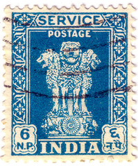 INDIA - CIRCA 1957: stamp printed by India, shows capital of Aso