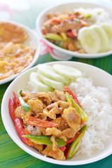 Pork Chili Curry