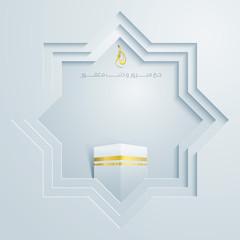 Islamic background for greeting hajj
