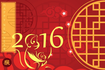 Chinese New Year of Monkey design
