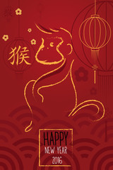 Chinese New Year of Monkey design