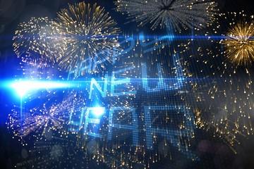 New year against firework