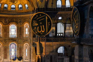 Interior of Hagia Sophia in Istanbul, Turkey.