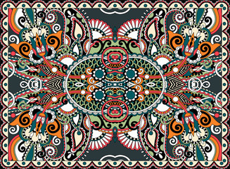 Garden Poster Moroccan Tiles ethnic horizontal authentic decorative paisley pattern for your