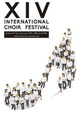 International Choir Festival. Music Festival