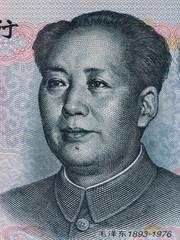 Mao Zedong on ten chinese yuan banknote macro, China money closeup