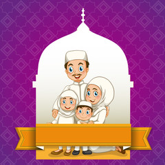 Muslim family and mosque background