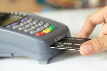 Hand Push Credit Card Into A Credit Card Machine : Selective Foc