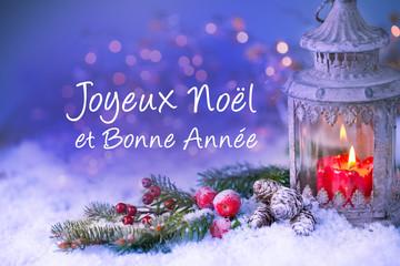 Christmas Greeting Card -  French Language