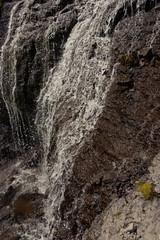 Waterfall Girlish Braids, village Terskol. Elbrus, Greater Caucasus