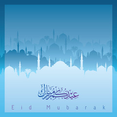 Eid Mubarak mosque silhouette and arabic calligraphy