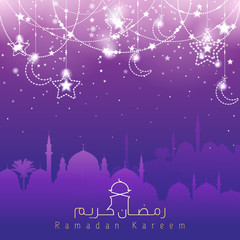 Vector greeting card background with mosque silhouette and arabic calligraphy for Ramadan Kareem - Translation of text : Ramadan Kareem - May Generosity Bless you during the holy month