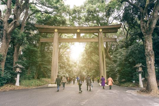 Yoyogi park in Harajuku district