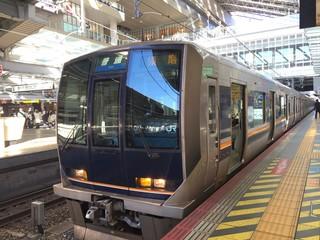 JR train of japan