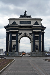 Triumphal arch on Kutuzov Avenue