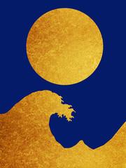 満月と富士と波