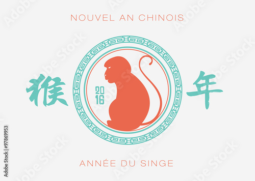 2016 ann e du singe nouvel an chinois stock image and royalty free vector files on fotolia. Black Bedroom Furniture Sets. Home Design Ideas