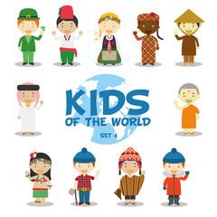 Niños del mundo: Nacionalidades Set 4. Grupo de 11 personajes vestidos a la manera tradicional de sus respectivos países. Ilustración de vector.
