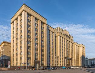 Москва, Россия. Государственная Дума Федерального Собрания Российской Федерации.