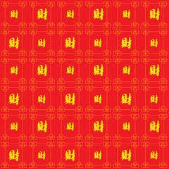Golden chinese letter pattern