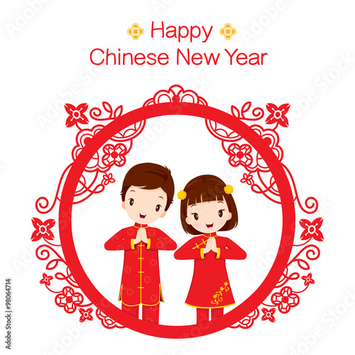 Boy And Girl Inside Circle Frame Traditional Celebration China