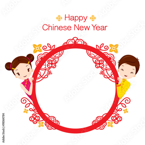 Boy And Girl On Round Frame Traditional Celebration China Happy