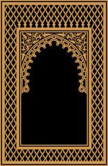 Nouaceur Morocco Arch