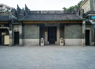 GUANGZHOU, CHINA-Oct. 18, 2015: View of Renwei Temple. Renwei Te
