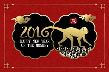 Happy chinese new year 2016 monkey label vintage