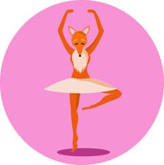 Лиса занимающаяся балетом.