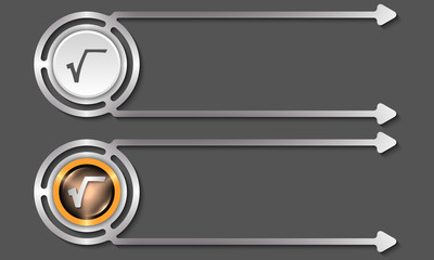 Silver abstract boxes for your text and radix icon