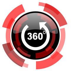 panorama red modern web icon