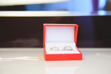 Rings in Box