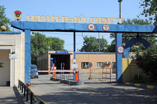 The entrance to South river port in Moscow
