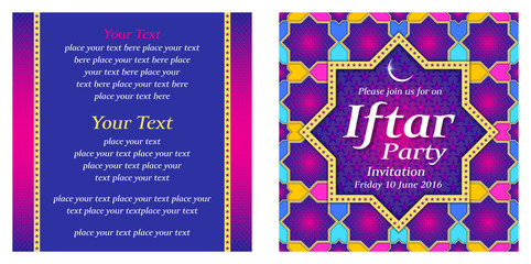 Search photos by rasadian iftar party invitation with islamic star pattern vector illustration stopboris Gallery