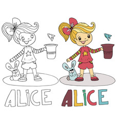the simple drawing cartoon and with color of the image of children with different names in the compatibility with the character