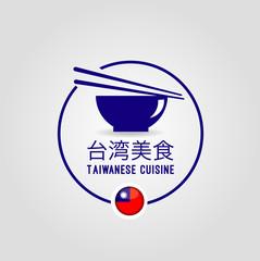 Taiwanese food icon