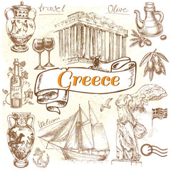 travel set Greece