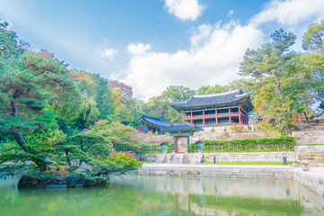 Beautiful and Old Architecture in Changdeokgung Palace in Seoul