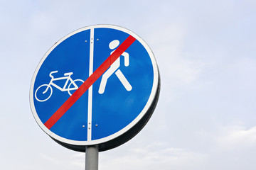 Prohibitory sign for pedestrians and cyclists