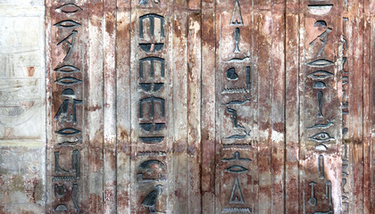 Historical Egyptian hieroglyphs on the wall