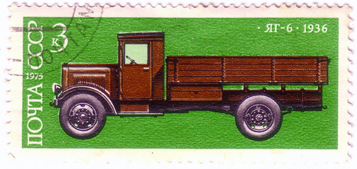 A stamp printed in USSR shows 5-ton truck, YA